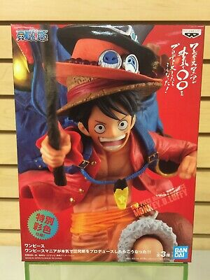 Banpresto One Piece Three Brothers Collectible Figure Toy Monkey D Luffy BP16139
