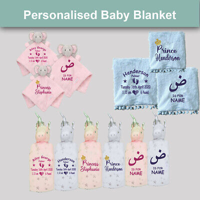 Personalised Baby Blanket Luxury Embroidered Comforter Prince Princess Name Text