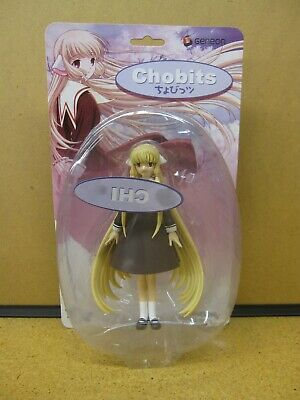 Chobits Chi in Brown school Dress Figure - MIB