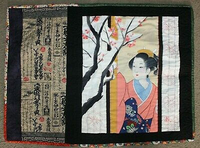 Japanese Geisha Lady Pink Cherry Tree Floral Fabric Quilted Panel Wall Hanging