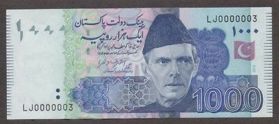 Pakistan Banknote - 1000 Rupee - Low Fancy Number 0000003 - 2016 Issue