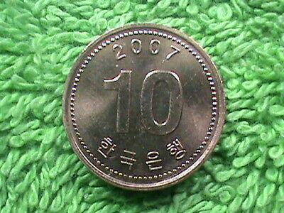 SOUTH  KOREA   10 Won   2007   UNC   *