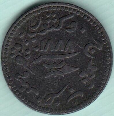 "Kutch State Shree Khengar Ji Victoria 1888/1944 ""Three Dokdo"" copper coin"