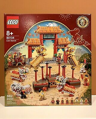 LEGO CITY 852766 Chinese New Year Lady with rat perfect for MOCs