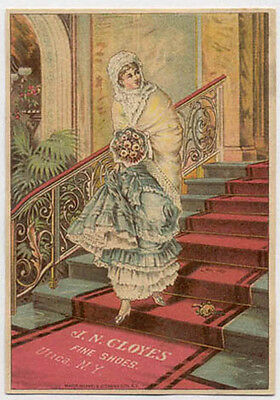 1880's UNTICA NY, CLOYES SHOES TRADE CARD, VICTORIAN LADY ON STAIRWAY * TC803