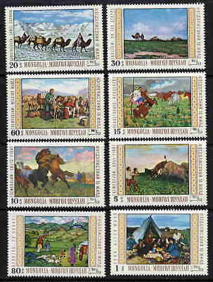 Mongolia 1969  Paintings - Camels - Horses Mint Complete Set Of 8 Stamps!