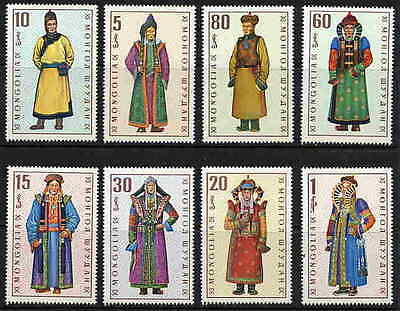 Mongolia 1969 Regional Costume Stamps - Mint Complete Set Of 8 Stamps!