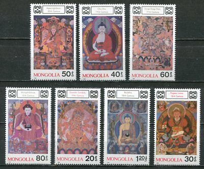 Mongolia 1990 Buddhist Deity Painting Stamps - Mint Complete Set Of 7!