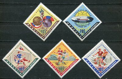 Mongolia 1962 Chile  World Cup Soccer Stamps - Mint Set