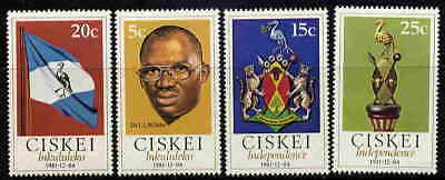 Ciskei 1981 Independence - Coat Of Arms - Bird Stamps - Mint Complete Set