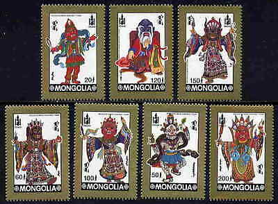 Mongolia Masked Dancers In Traditional Costume Stamps