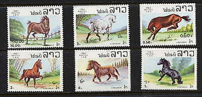 Laos 1983 Horse Set Of Six Stamps Mint Complete!