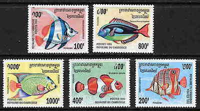 Cambodia 1995 Tropical Fish Stamps - Mint Complete Set!