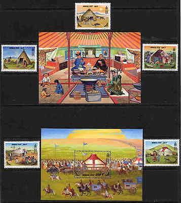 Mongolia 2000 Huts And Yurts Mint Set Of 5 Stamps And 2 Sheets - $12 Value!