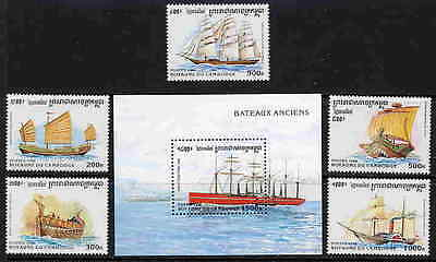 Cambodia Ancient Ship Stamps - Mint Complete Set And Sheet - $8.00 Value!