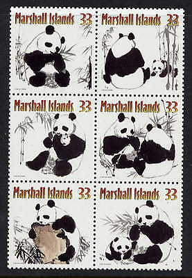 Cute 2000  Marshall Islands Panda Stamps - Mint Complete Set Of Six!