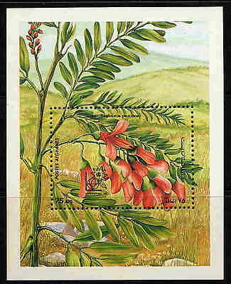 Afghanistan 1985 Argentina '85 - Flower Mint Complete Souvenir Sheet $6 Value!!