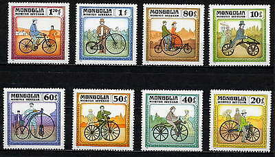 Mongolia Historic Bicycle Set Mint Complete!!