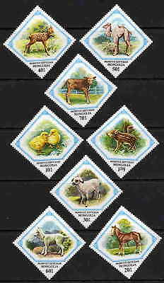 Mongolia 1982 Baby Animal Stamps - Mint Complete Set!