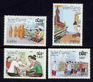 Laos Buddha - National Customs Stamps - Mint Set Of 4