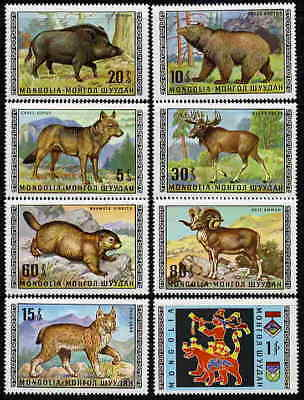 Mongolia 1970 Animal Stamps - Mint Complete Set Of 8!
