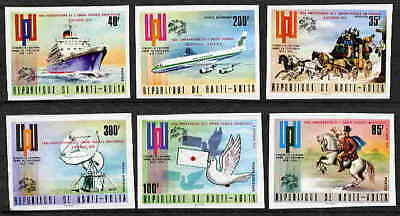 Very Rare Burkina Faso Red Overprints On The 1974 Upu Mint Imperforate Set!