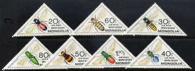 Mongolia 1980 Insect Triangle Mint Stamps - $4.25 Value
