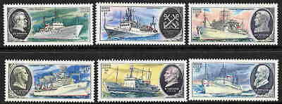 Russia 1979 Research Ship Stamps - Mint Complete Set!