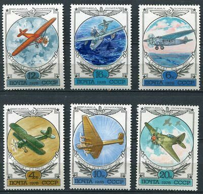 Russia 1978 Aviation - Airplane Stamps - Mint Cpl. Set!
