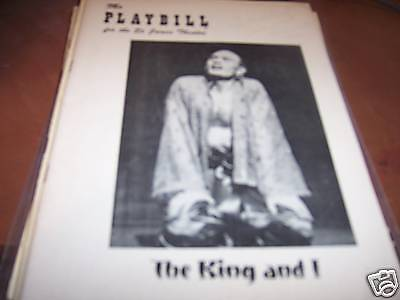 The King & I Playbill St James Theatre Yul Brynner