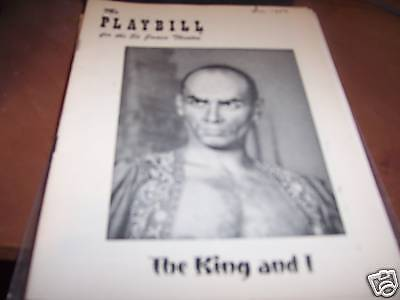 The King & I Playbill St James Theatre Yul Brynner #2