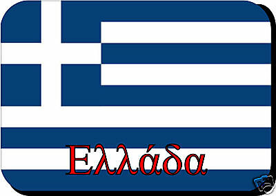 Greek Flag Mousemat Greece  +  Free Personalisation