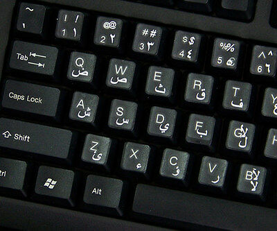 Arabic Transparent Keyboard Stickers With White Letters