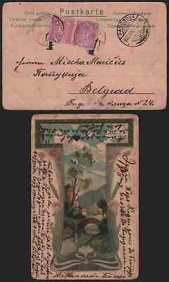 Serbia 1903 view card/Postage Due 1895 5pa pair