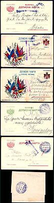 Serbia 1914-5 military cards & cover (x6)