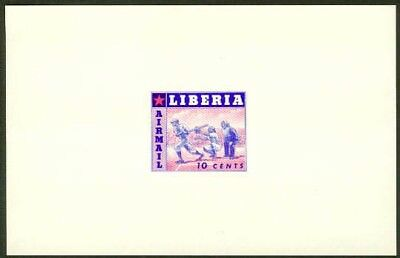 Liberia 1955 Baseball 10c MASTER PROOF/issued colors