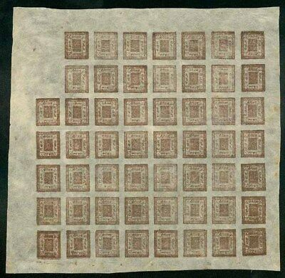 Nepal 1929-30 2a sepia complete mint sheet of 56