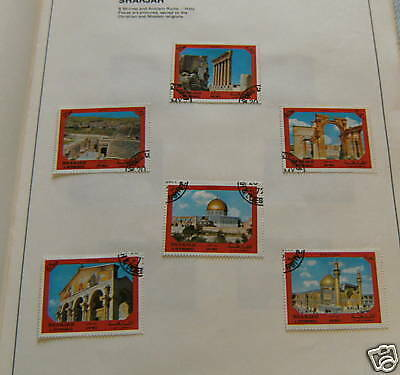 Stamp Set - Sharjah , Holy Places & Ancient Ruins