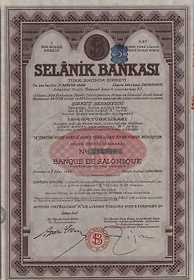 TURKEY BANK OF SALONIQUE stock certificate 1934