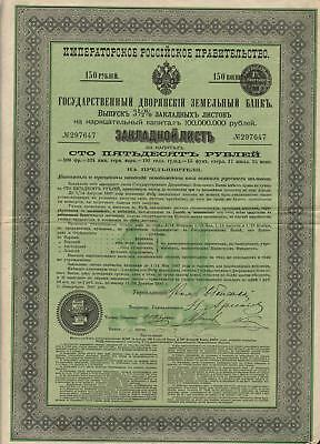 RUSSIA  BANK FOR NOBILITY  stock certificate 1897