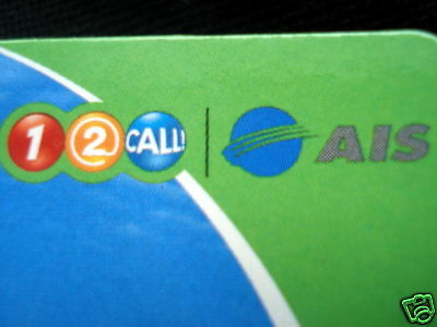 THAILAND AIS 1 2 CALL SIM REFILL TOP UP CARD 300Baht
