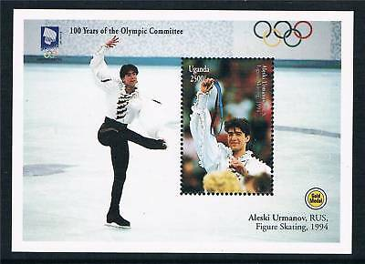 Uganda 1994 Olympic Commitee MS SG 1368 MNH