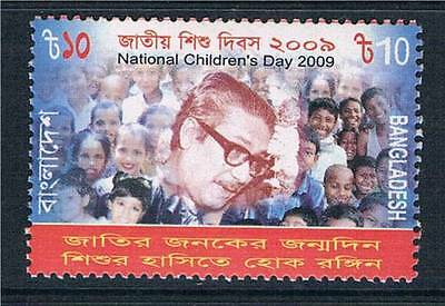 Bangladesh 2009 Childrens Day SG 958 MNH