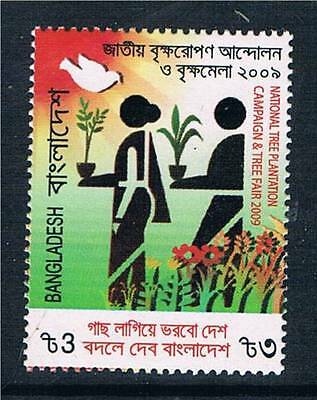 Bangladesh 2009 Tree Fair SG 963 MNH
