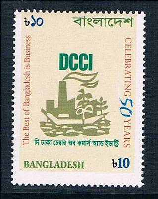 Bangladesh 2008 Dhaka Chamber of Commerce SG 951 MNH