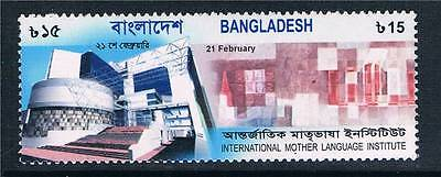 Bangladesh 2010 Int.Mother Langague SG 1006 MNH