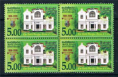 Sri Lanka 2008 Dutch Burgher Union Blk 4 SG 1967 MNH