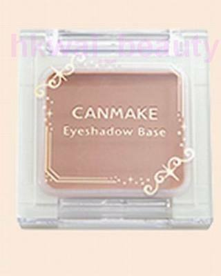 Canmake Tokyo Japan Eyeshadow Base Under Eye Base SB