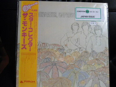 Arista - The Monkees /JAPAN IMPORT