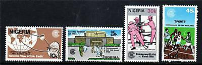 Nigeria 1983 Commonwealth Day SG 448/51  MNH